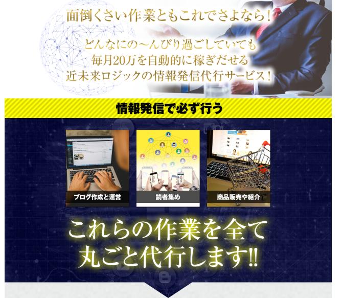 岩崎秀秋 ISL IDEAL START LOCATIONって一体なに?稼げるのか? 評判 口コミ 詐欺 返金 ネットビジネス裁判官が独自の視点で検証していきます。
