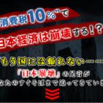 坂田弘樹 貧困脱出プロジェクトって一体なに?稼げるのか? 評判 口コミ 詐欺 返金 ネットビジネス裁判官が独自の視点で検証していきます。