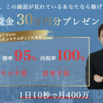 加藤一郎 メルクルプロジェクト Mercule Projectって一体なに?稼げるのか? 評判 口コミ 詐欺 返金 ネットビジネス裁判官が独自の視点で検証していきます。