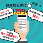 畑岡宏光 ALLアプリって一体なに?稼げるのか? 評判 口コミ 詐欺 返金 ネットビジネス裁判官が独自の視点で検証していきます