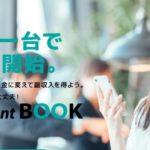 investment BOOK(インベストメントブック)